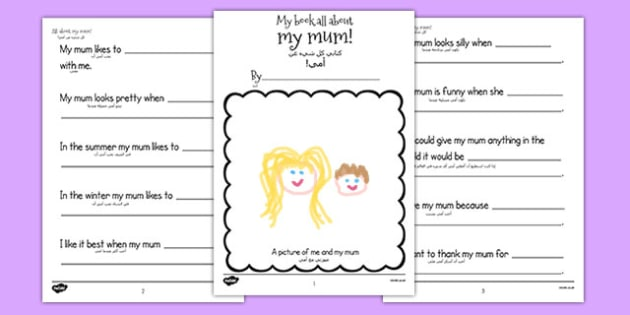 A Book About My Mum Template Arabic Translation - arabic, mothers day, mum, writing template
