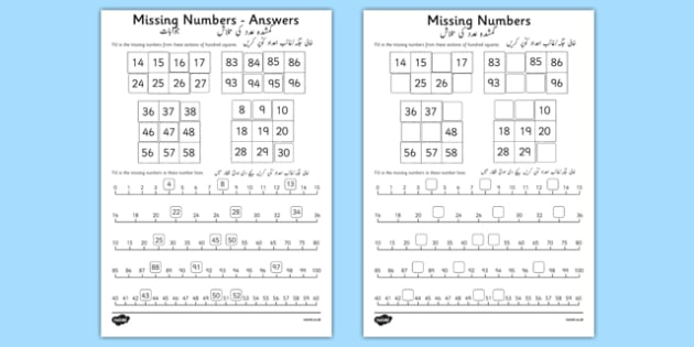 Missing Numbers Activity Sheet Urdu - urdu, Year 1 Maths Mastery, Counting, number, place value, ones, units, tens, sequence, pattern, missing, find, solve, justify, reason, deeper understanding, number line, 100 square, worksheet
