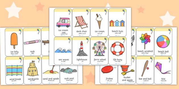 بطاقات تعليمية عن شاطئ البحر إنجليزي عربي