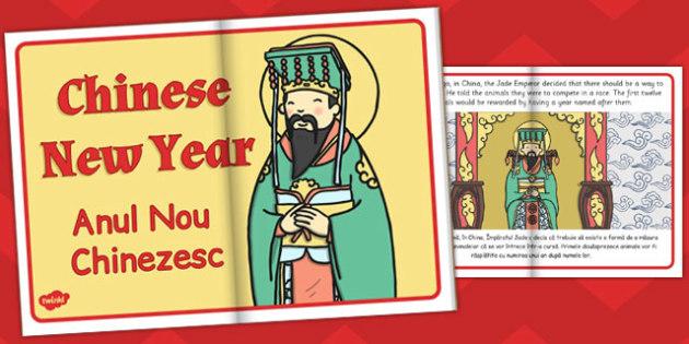 Chinese New Year Story eBook EAL Romanian Translation - Romanian