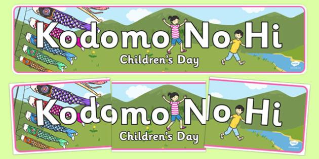 Kodomo No Hi Children's Day Display Banner - kodomo no hi, children's day, japanese, event, japan, display banner