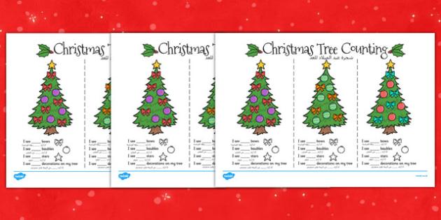 Christmas Tree Counting Worksheets Arabic Translation - arabic, christmas tree, counting, worksheets