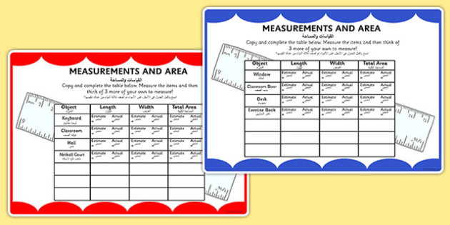 Measurements and Area Table Maths Challenge Cards Arabic Translation - arabic, eal, translated, maths, measure, measures, measuring, areas, challenges, ks2, key stage 2, ks 2