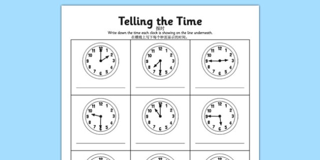 O'clock, Half Past and Quarter Past Times Activity Sheet English/Mandarin Chinese - mandarin chinese, o'clock, half past, quarter to, times, activity, worksheet