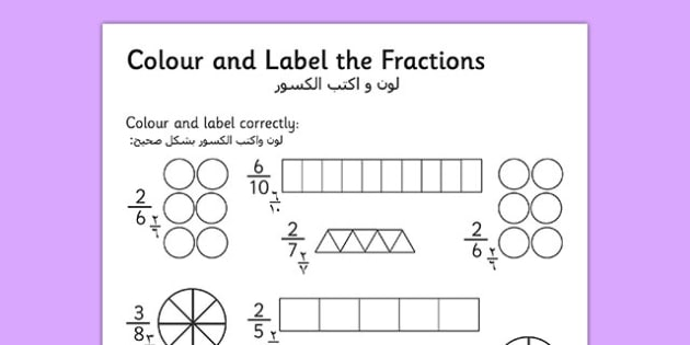 Colour and Label Fractions Worksheet Arabic Translation - arabic, fractions, fractions worksheet, colour and label fractions, colouring fractions worksheet, ks2 numeracy, ks2