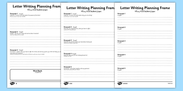 Transition Letter Writing Differentiated Planning Frame Arabic Translation - arabic, transition, letter, write