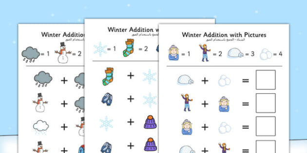 Winter Themed Addition with Pictures Activity Sheets Arabic Translation - arabic, winter, themed, addition, pictures, activity, sheet, worksheet