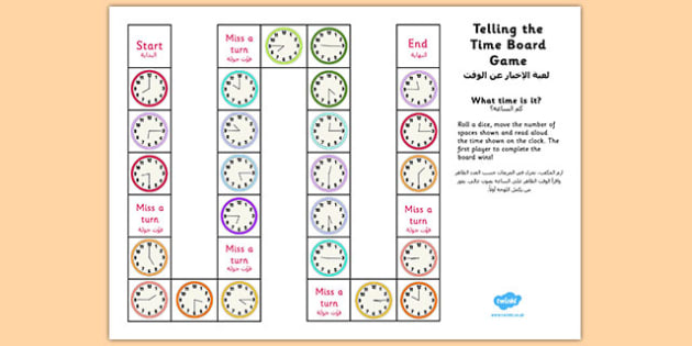 Telling the Time Board Game KS1 O'clock, Half Past, Quarter To and Past Arabic Translation - arabic, telling the time, board game, ks1, o'clock, half past, quarter to, quarter past