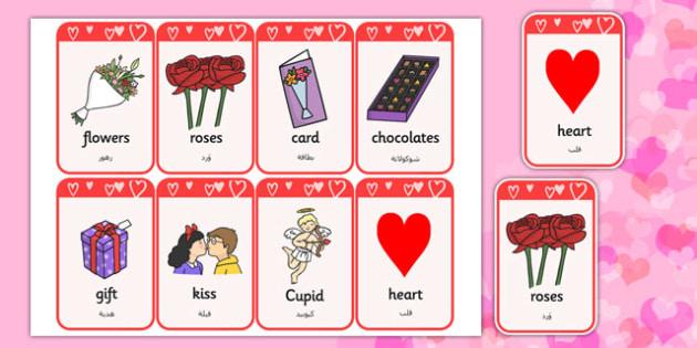 Valentine's Day Flashcards Arabic Translation - arabic, valentines day, visual aids, keywords