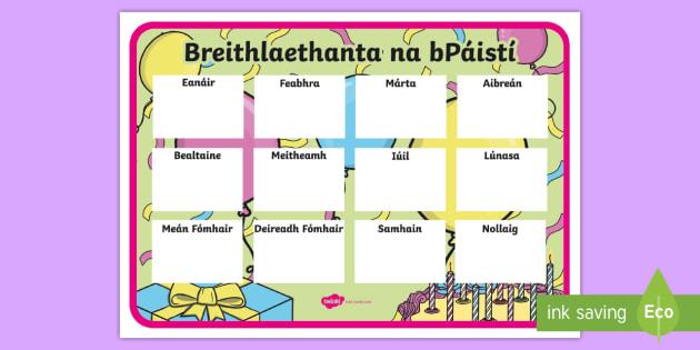Pupil Birthdays A4 Display Poster Gaeilge - breithlá, display, birthday, chart, classroom, children, back to school. school set up