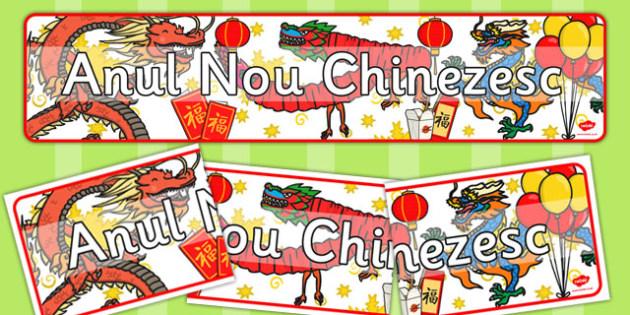 Anul Nou Chinezesc - banner, afis, Romanian