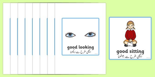 Good Listening Cards Urdu Translation - urdu, Good listening, listen, behaviour management, SEN, good sitting, good listening, good looking, lips closed, listening, brain box