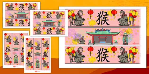 Chinese New Year Monkey Display Borders - chinese new year, year, monkey, animals, display border, display, border