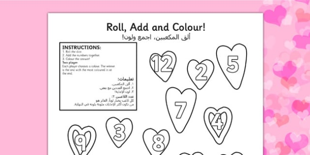 Valentine's Day Colour And Roll Worksheet Arabic Translation - arabic, valentines day, colour
