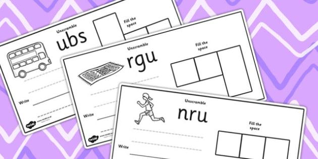 CVC Spelling Cards U - CVC, spelling, cards, U, word cards