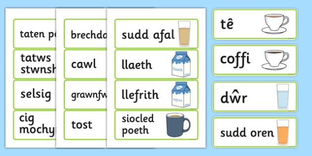 Cardiau Fflach  'Bwyd' - food, word cards, flashcards, cards, Welsh, Wales, languages, different food,cymru