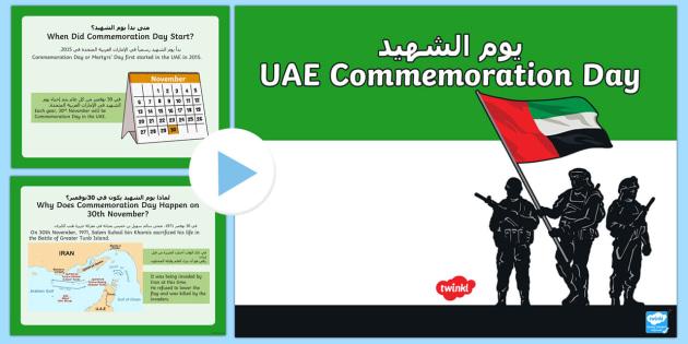 UAE Commemoration Day PowerPoint Arabic/English