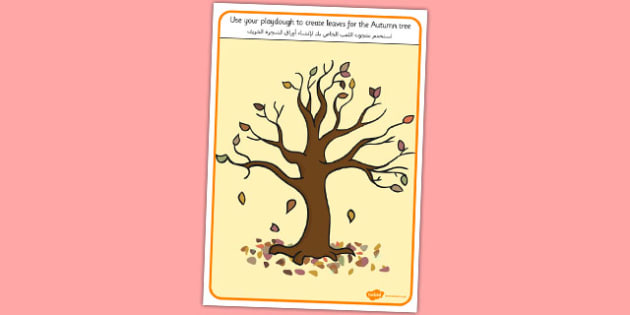 Autumn Tree Playdough Mat Arabic Translation - arabic, autumn, tree