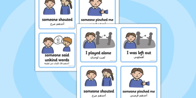 SEN Communication Cards Explanations Boy Arabic Translation