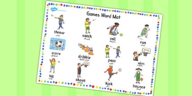 EAL PE Games Word Mat Arabic Translation - arabic, pe, word mat