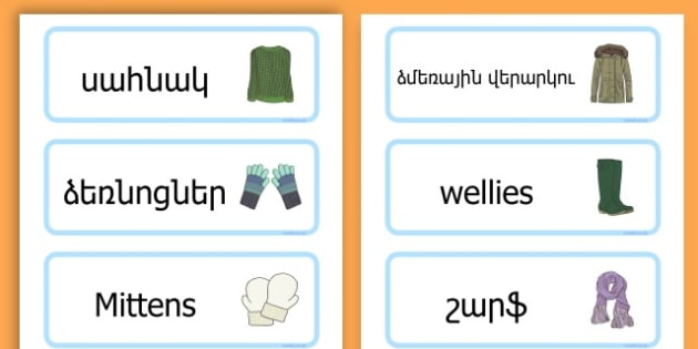 Winter Clothes Word Cards - winter clothes, word cards, winter, clothes - Armenian