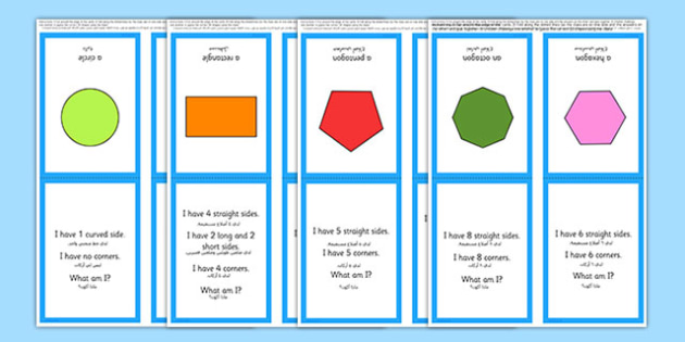 2D Shape What Am I? Game Arabic Translation - shape, ssm, shapes, 2d, guessing, game, guess, clues, describe, decription, names, properties, arabic, maths, geometry