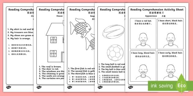 reading comprehension activity sheets english mandarin chinese. Black Bedroom Furniture Sets. Home Design Ideas