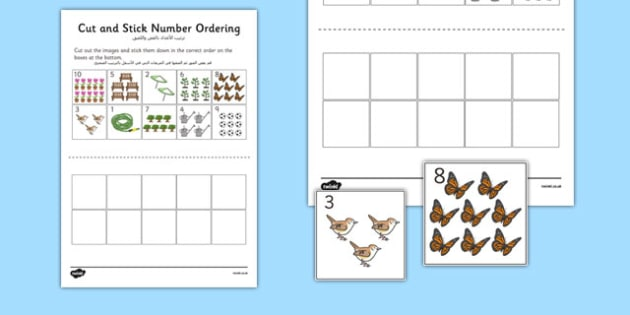 Garden Cut and Stick Number Ordering Sheets 1-10 Arabic Translation - arabic, garden, outside, back garden, home