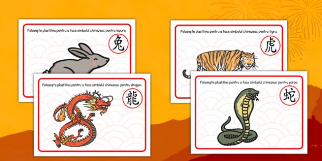 Anul Nou Chinezesc - Planșe pentru modelat plastilina