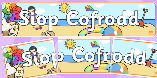Baner 'Siop Cofrodd' - welsh, seaside, souvenir