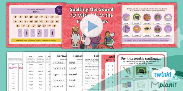 PlanIt Y2 Term 1B W2: 'el' Spelling Pack
