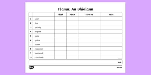 Spelling Lists An Bhialann Activity Sheet - Irish, worksheet
