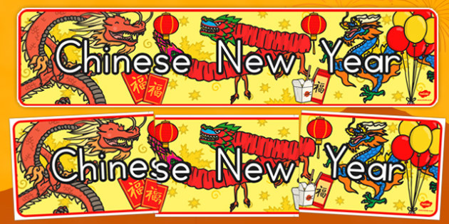 Chinese New Year Display Banner - chinese new year, new year