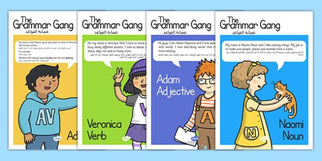 Grammar Gang Character Display Posters Arabic Translation - arabic, grammar game, character, display