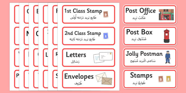 Jolly Post Office Role Play Labels Arabic Translation - arabic, jolly post office, role play, labels