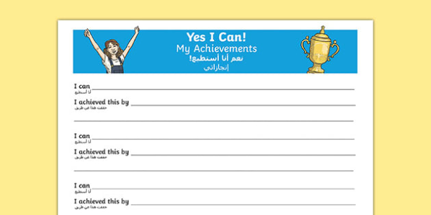 Yes I Can My Achievements KS2 Activity Sheet Arabic Translation - arabic, Paralympics, Rio 2016, sporting events, pupil achievements, self awareness, self esteem, PSHE, SEAL, All about me, worksheet