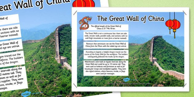 The Great Wall of China Facts Display Poster - great wall, china, facts, display