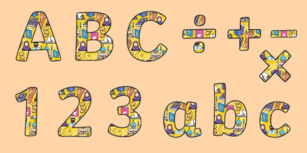 Eid Display Lettering Lowercase-eid, display, lettering, display lettering, letering for display, eid lettering, islam, eid display, A4