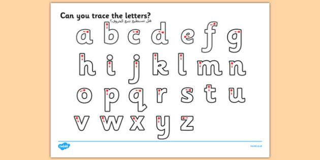 Letter Writing Worksheet Arabic Translation - arabic, letter writing, worksheets