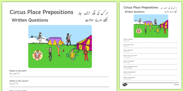 Circus Place Prepositions Written Questions Urdu Translation - urdu, circus, place, prepositions, written questions