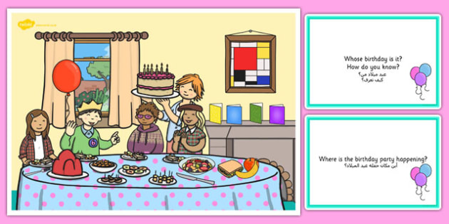 Birthday Party Scene and Question Cards Arabic Translation - arabic, birthday party, questions, comprehension pack