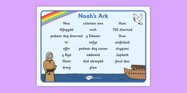 Mat geiriau Arch Noa - Arch, Noa, llifogydd, Duw