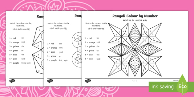 Rangoli Colour by Number Activity Sheets English/Hindi - Diwali, Hindu, Hinduism, festival, worksheets, light, rama, sita, diva, diwa, lamp, fireworks, , wor