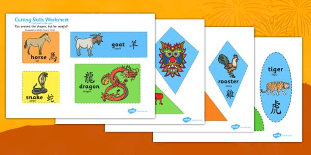 Chinese New Year Cutting Skills Worksheet Romanian Translation - romanian, chinese new year, cutting skills, cut, skills, worksheet