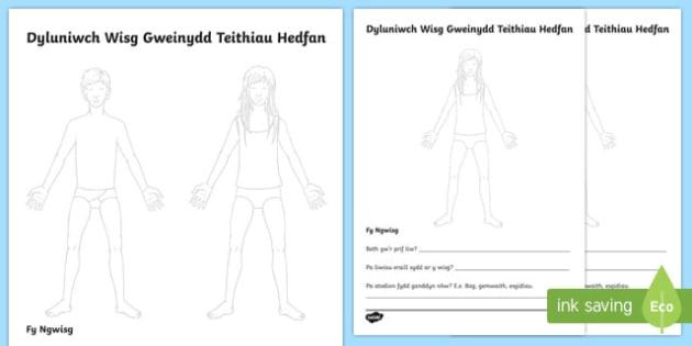 Taflen Weithgaredd Dyluniwch Wisg Gweinydd Teithiau Hedfan