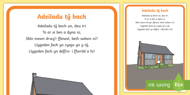 Building a House Song Lyrics-Welsh - Welsh Second Language Songs and Rhymes, Welsh songs.,Welsh