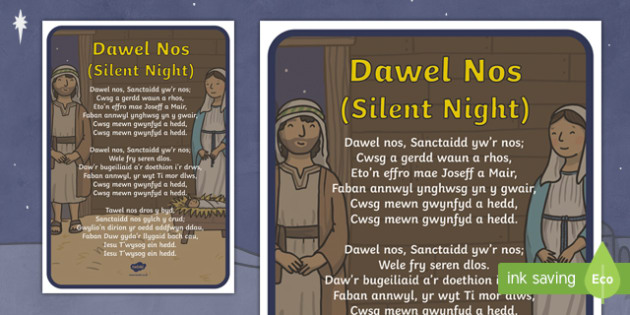 Silent Night Song Lyrics Welsh