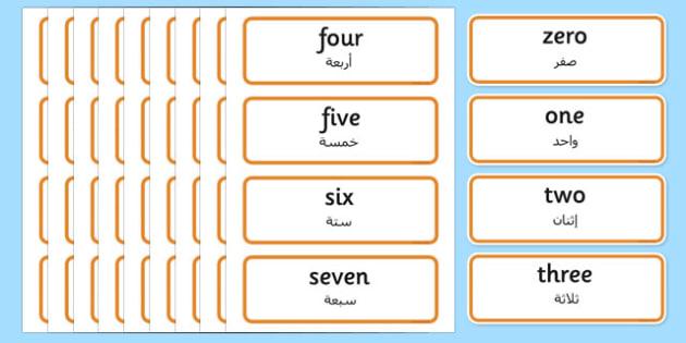 0-100 Number Words Word Cards Arabic Translation - arabic, 0-100, number, words, word, cards