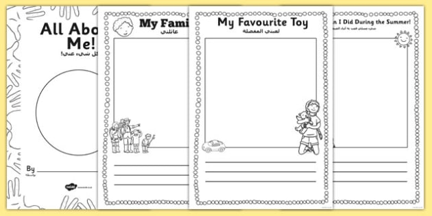 All About Me EYFS Transition Booklet Arabic Translation - arabic
