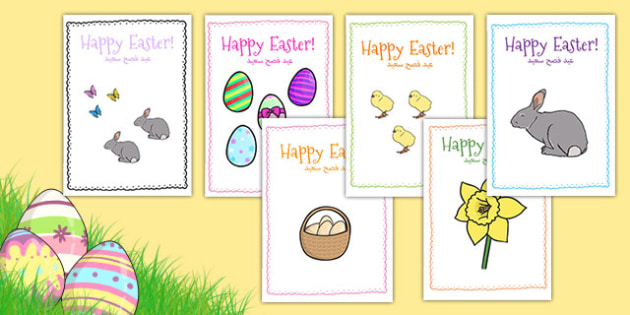 Easter Card Templates Arabic Translation - arabic, Design, Easter card, Easter activity, card, fine motor skills, card template, bible, egg, Jesus, cross, Easter Sunday, bunny, chocolate, hot cross buns